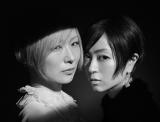 デビュー同期の椎名林檎&宇多田ヒカルが新曲「浪漫と算盤 LDN ver.」で共演