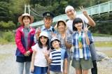 奥多摩・水根の人々(C)テレビ東京