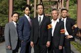 捜査一課チーム(C)テレビ東京