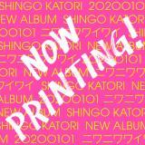 香取慎吾初ソロアルバム『20200101』ジャケットは製作中
