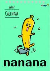 『ナナナ カレンダー 2020』(11月16日発売、1100円)