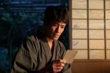 連続テレビ小説『スカーレット』第1週・第5回より。ある写真を見つめる草間(佐藤隆太)(C)NHK