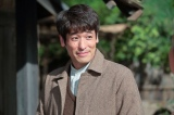 連続テレビ小説『スカーレット』第2週・第10回より。再び旅立つ草間(佐藤隆太)(C)NHK