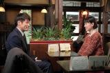 連続テレビ小説『スカーレット』第5週・第29回より。 歌える喫茶「さえずり」で奥さんのことを喜美子に話す草間(佐藤隆太)(C)NHK