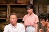 菊介さんにかわいい娘がいたなんて!(C)NHK