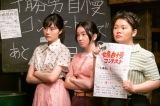 十勝女子(左から)公英(川床明日香)、夕見子(福地桃子)、良子(富田望生)(C)NHK