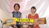 司会は兵頭功海と金城茉奈(C)2019 テレビ朝日・東映AG・東映