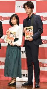 雑誌『日経トレンディ』が選ぶ「2020年 来年の顔」に選出された(左から)森七菜、杉野遥亮 (C)ORICON NewS inc.