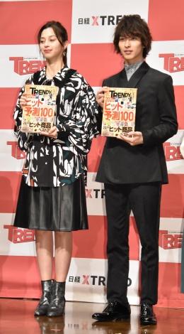 雑誌『日経トレンディ』が選ぶ「2019年 今年の顔」に選出された(左から)中条あやみ、横浜流星 (C)ORICON NewS inc.