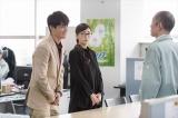 NHK総合、ドラマ10『ミス・ジコチョー〜天才・天ノ教授の調査ファイル〜』第3回より(C)NHK