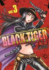 漫画『BLACK TIGER』コミックス3巻 (C)秋本治・アトリエびーだま/集英社