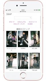 『Emo!miu(エモミュー)』サイトイメージ