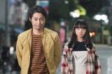 義理の父と娘を演じる安田顕と清原果耶『俺の話は長い』(C)日本テレビ
