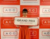『ACC TOKYO CREATIVITY AWARDS』授賞式に出席した高田夏帆