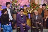 『行列のできる法律相談所』に松本人志が初登場 (C)日本テレビ