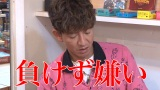 映像配信サービス「GYAO!」の番組『木村さ〜〜ん!』第66回の模様(C)Johnny&Associates