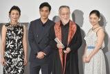 映画『帰郷』の舞台あいさつに登壇した(左から)田中美里、北村一輝、仲代達矢、常盤貴子 (C)ORICON NewS inc.