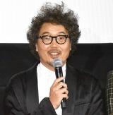 """映画『""""隠れビッチ""""やってました。』の舞台あいさつに出席した三木康一郎監督 (C)ORICON NewS inc."""