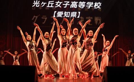 ダンス 大会 高校