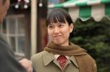 連続テレビ小説『スカーレット』喜美子の初恋(失恋)、草間との再会などが描かれた第5週(C)NHK