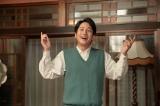 連続テレビ小説『スカーレット』第5週・第25回。あき子のことで浮かれる圭介(溝端淳平)(C)NHK