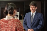 連続テレビ小説『スカーレット』第5週・第29回。偶然再会をした喜美子と草間(佐藤隆太)(C)NHK