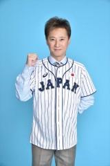 侍ジャパン公認サポートキャプテン・中居正広(写真提供:TBS/テレビ朝日)