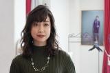 第6話のゲスト、黒川智花(C)テレビ東京