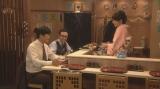 11月4日放送、総合テレビ『コントの日』「タバコをやめた男」鈴木杏樹 (C)NHK
