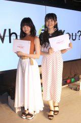 『アイドールズプロジェクト』キックオフ初生配信イベントに登場した(左から)吉岡茉祐、高木美佑 (C)ORICON NewS inc.