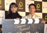 『品川国際映画祭』のオープニングイベントに登場した(左から)井桁弘恵、和泉元彌 (C)ORICON NewS inc.