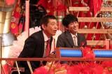 5日放送のバラエティー番組『華丸大吉・千鳥のテッパンいただきます!』(C)カンテレ