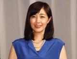 結婚を発表した菊池桃子 (C)ORICON NewS inc.