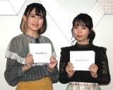 (左から)高木美佑、奥野香耶 (C)ORICON NewS inc.