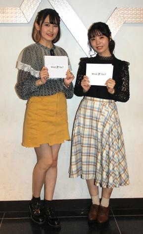 アイドールズプロジェクト』第2ステージ発表会に登場した(左から)高木美佑、奥野香耶 (C)ORICON NewS inc.