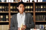 『まだ結婚できない男』の第6話に出演する磯村勇斗(C)関西テレビ