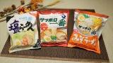 「サッポロ一番」3つの味(C)テレビ朝日