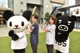 『世界野球 女子アナ12スイング対決 テレビ朝日 vs TBSテレビ』スポーツ系女子対決は森葉子(左)vs 上村彩子(右)
