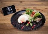 「黒い野菜カレー」1,590円…野菜たっぷりの黒いカレー。オクラ、トマト、水菜などと目玉焼きをトッピング