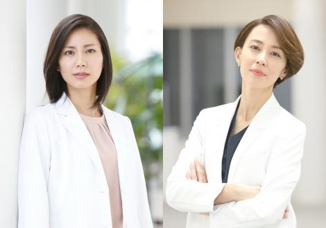 来年1月9日放送の木曜劇場『アライブ がん専門医のカルテ』に出演する(左から)松下奈緒、木村佳乃 (C)フジテレビ