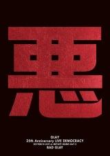 "GLAY DVD/Blu-ray『GLAY 25th Anniversary ""LIVE DEMOCRACY"" Powered by HOTEL GLAY DAY2 ""悪いGLAY""』(2020年1月15日発売)"