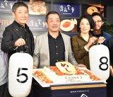 Netflixオリジナルシリーズ『深夜食堂-Tokyo Stories Season2-』の配信記念スペシャルイベントに登壇した(左から)小林薫、松岡錠司監督、小林麻子