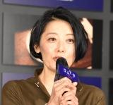 Netflixオリジナルシリーズ『深夜食堂-Tokyo Stories Season2-』の配信記念スペシャルイベントに登壇した小林麻子