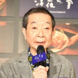 Netflixオリジナルシリーズ『深夜食堂-Tokyo Stories Season2-』の配信記念スペシャルイベントに登壇した綾田俊樹