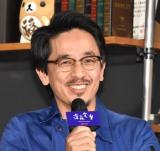 Netflixオリジナルシリーズ『深夜食堂-Tokyo Stories Season2-』の配信記念スペシャルイベントに登壇した小林聖太郎監督
