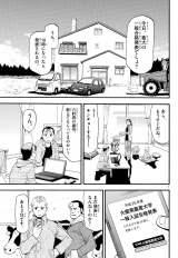 『週刊少年サンデー』49号に掲載された『銀の匙』冒頭ページ
