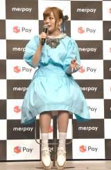 『メルペイ』の新キャンペーンは発表会に出席したきゃりーぱみゅぱみゅ (C)ORICON NewS inc.