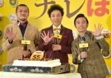 (左から)竹内まなぶ、ムロツヨシ、石田たくみ (C)ORICON NewS inc.