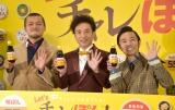 Mizkan『味ぽん55周年 Let's チャレぽん PARTY!』発表会に出席した(左から)竹内まなぶ、ムロツヨシ、石田たくみ (C)ORICON NewS inc.
