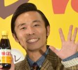 Mizkan『味ぽん55周年 Let's チャレぽん PARTY!』発表会に出席したカミナリ・石田たくみ (C)ORICON NewS inc.